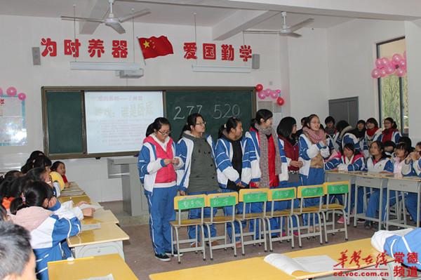 刘洵/摄 <IMG>刘洵/摄 从2009年开始,常德市二中的主题班会