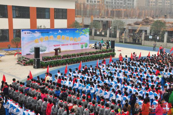 湖南师范父亲学艺术培训基地落户育英小学 华音在线日道德站
