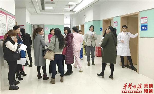 常德市第四人民医院举办 三八 妇女节义诊活动